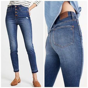 """Madewell 10"""" High-Rise Skinny Jeans: Drop-Hem Edition Distressed Size 25"""